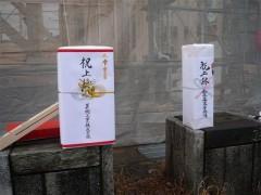 blog20090214-35