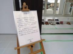 blog20090328-03