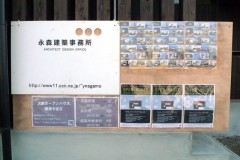 blog20090405-15