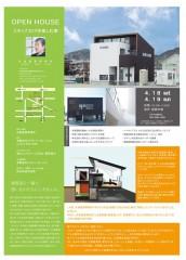 blog20090416-11