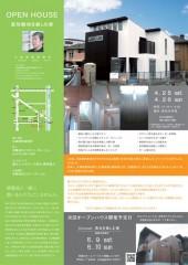 blog20090424-01