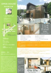 blog20090502-11