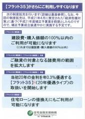 blog20090514-01