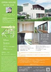 blog20090529-11