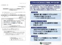 blog20090618-01