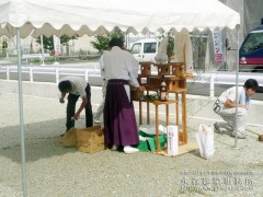 地鎮祭の準備