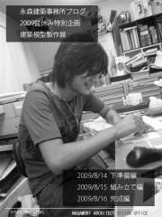 blog20090813-01_r