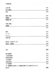 blog20090824-01_r