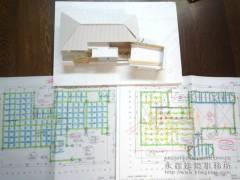 blog20090825-01_r
