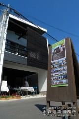 オープンハウス:「2階リビングの家」二日目1