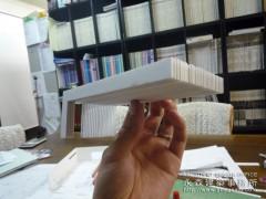 【2010新春企画】建築模型制作Part1 下準備編6