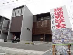 オープンハウス:「スキップフロア+片持ち階段の家」一日目1