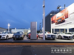 Audi Approved Automobile 神戸2