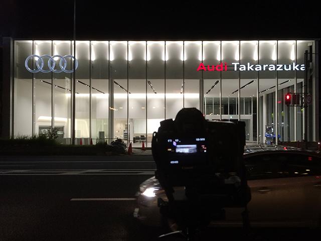Audi宝塚の夕景!