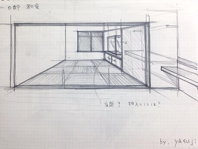 和室のイメージスケッチ