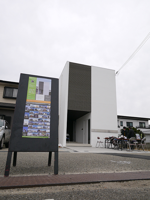 「親世帯の北側の狭小空地を利用した子世帯住宅」オープンハウス1