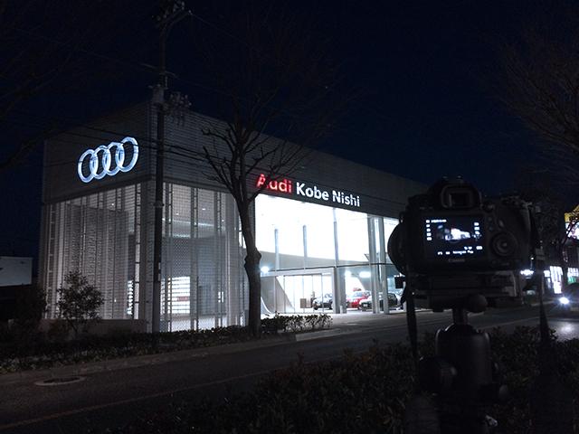 Audi神戸西 竣工写真撮影!