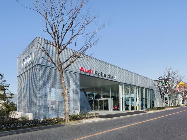 Audi 正規販売店 『Audi神戸西』新規オープン!昼景