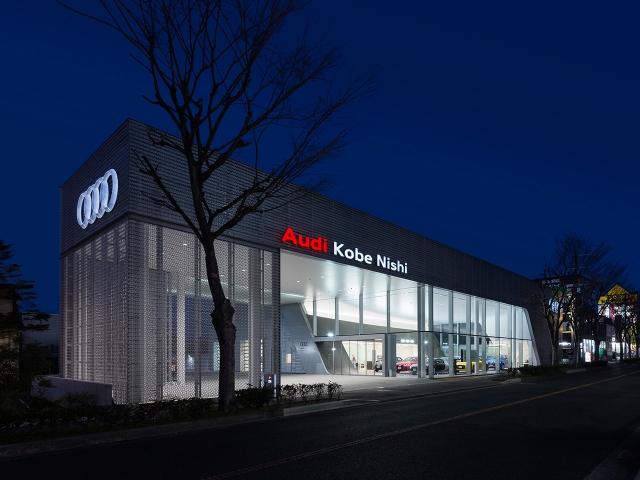 Audi 正規販売店 『Audi神戸西』新規オープン!夕景