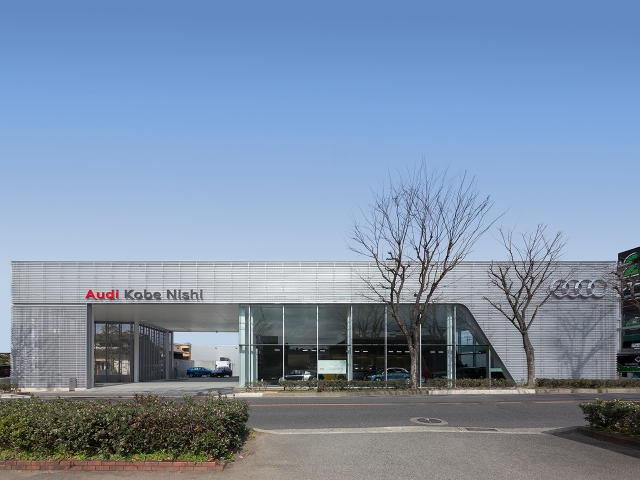 『Audi神戸西』外観 昼景