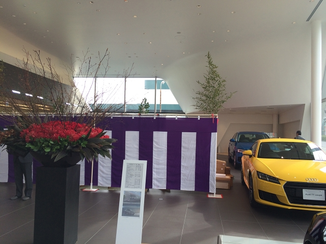 Audi神戸西 竣工式1