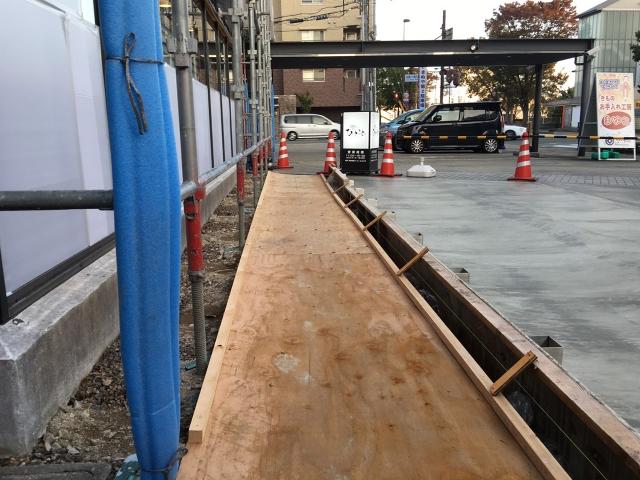 駐車場のコンクリート打ち