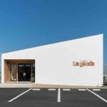 マンゴー販売施設「La goccia」の竣工写真(外観)1
