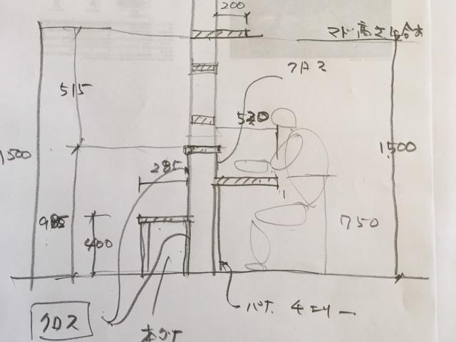 書斎と和室の間仕切り壁!2