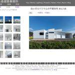 白いガルバリウムの平屋住宅