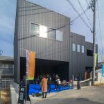 オープンハウス:「変形敷地に建つ明るく温かい家」1