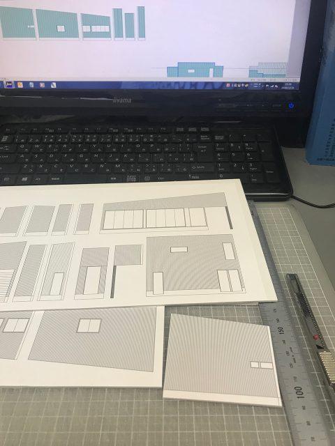 建築模型作成開始
