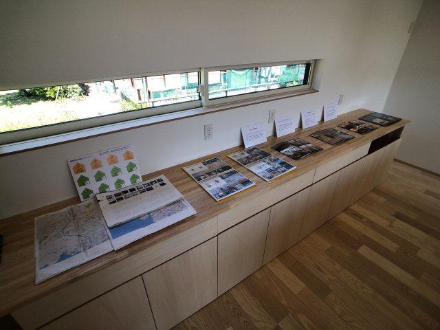 オープンハウス:「眺望のいい家」を開催中6