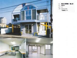 長谷川新聞舗 亀山店