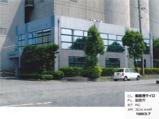 姫路港サイロ