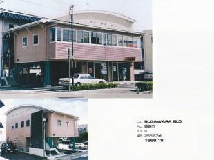 SUGAWARA BLD